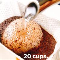日本一新鮮なドリップコーヒー(器具不要) 20杯セット
