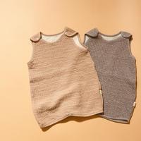 sleep vest