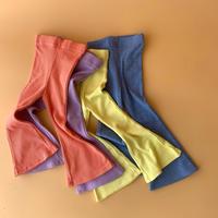 back pocket bell bottom  // new color