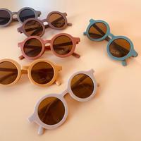 sunglasses  -rétro colors-