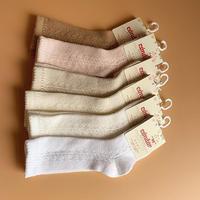condor 592-2 baby side opw.socks