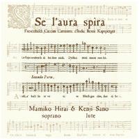 Italian Early Baroque Songs Vol.3  そよ風吹けば 平井 満美子 Mamiko Hirai / ソプラノ  佐野 健二 Kenji Sano / リュート