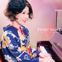 【12/23新発売】PiANO VOiCE/弾語りソロ2020