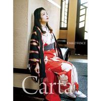 """CD  """"Carta~手紙~""""/EMiKO VOiCE 2017"""