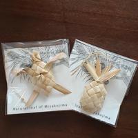 マース入りお守り亀&パイナップル(月桃)