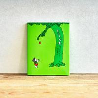 『おおきな木』/選書者:はなこ・ライター