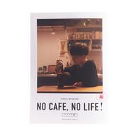 ビジュアルマガジン「NO CAFE, NO LIFE!」インドア編