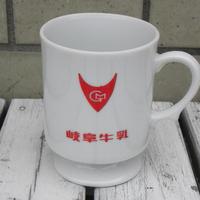 昭和 レトロ 岐阜牛乳 マグカップ