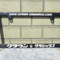 クラウン クラシックス ライセンス フレーム ブラック MG060BKCC