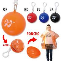 MOON Equipped ポンチョ ボール キー チェーン MQG143