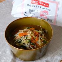 桜井の純正ラーメン