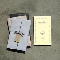 SIWA ブックカバー 新書サイズ