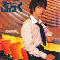 演劇ぶっく87号(2000年10月号)