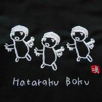 刺しゅうランチトートバック(hataraku boku) 黒
