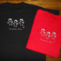 りきさんTシャツ「はたらくぼく」(背中に大きく刺繍)※Tシャツの色:レッド