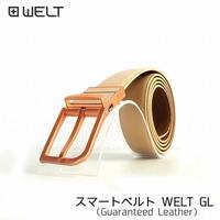 スマートベルト WELT GL(Guaranteed Leather)ソフトベージュ