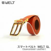 スマートベルト WELT GL(Guaranteed Leather)クラシックオレンジ