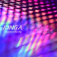 はちみちゅえりーネット販売限定CD「KINGA」