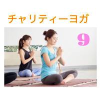 9月16日(水) 限定4名! kirameki yoga➕ Petit Seminar / チャリティーヨガ+プチセミナー70分