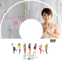きらめきヨガ DVD