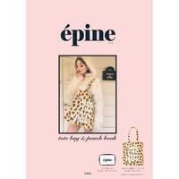 【宝島社】épine tote bag & pouch book(épineオンライン限定ステッカー付き)