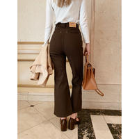 épine  high-waist bell jeans brown