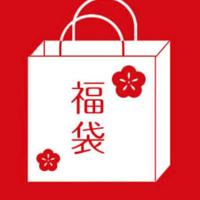 夏の福袋❤︎10000円 Mサイズ【100点限定】