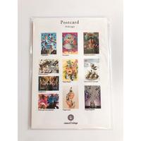 ポストカード デザイン10種類セット