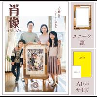 肖像コラージュ 【大  A1サイズ/ユニーク額】(オーダー制)
