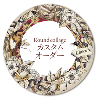Roundcollage【カスタムオーダー】 No.0004「一羽の小鳥と虫たちと」