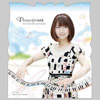 Piano erina (ピアノインスト Album)