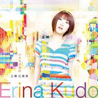 小さな百貨店 (3rd Album)