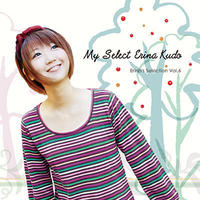 Erina's Selection Vol.6(Mini Album)