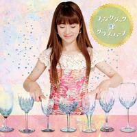 ファンタジック☆グラスハープ(CD)