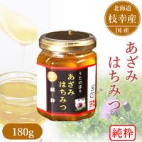 うたのぼり蜂蜜180g【あざみ】
