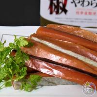 鮭とばスモーク黒胡椒風味