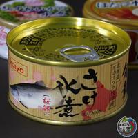 さけ水煮缶(カラフトマス)