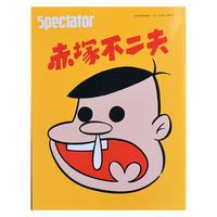 雑誌 SPECTATOR|特集「赤塚不二夫」|Vol.36