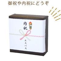【無料オプション】熨斗ラッピング