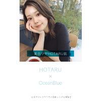 夏肌コラボ【HOTARU×OceanBlue】記念壁紙ダウンロード