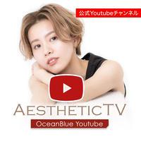 公式Youtubeチャンネル(商品開設動画)説明URLからアクセスください