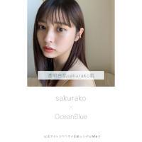 夏肌コラボ【sakurako×OceanBlue】記念壁紙ダウンロード