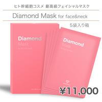 ヒト幹細胞フェイシャルマスク【DiamondMask for face&neck】5袋箱