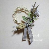 wreath φ25