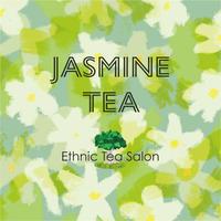 ベトナム 自然な香りのジャスミン茶  30g