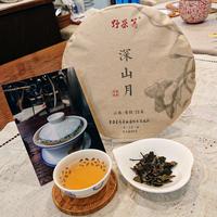 老樹白茶 (深山月) 20g、2017 雲南省 弱発酵茶