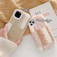 Pinkbeige khaki fur iphone case