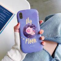 My moon pig iphone case