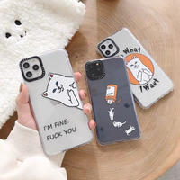 Fuck off cat clear iphone case