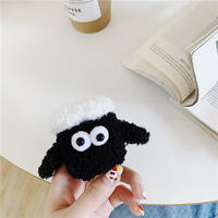 Black sheep fur airpods case